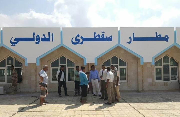 مسؤول يمني: ندرس توجيه طلب لطرد الإمارات من التحالف العربي