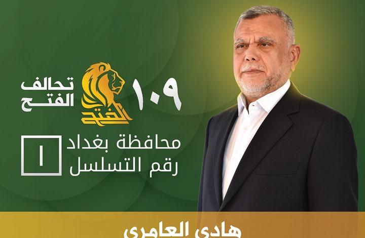 إيراني يمزق الحملة الدعائية لهادي العامري بطهران (شاهد)