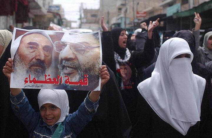 تفاعل وغضب بمواقع التواصل رفضا لتقرير صحيفة سعودية