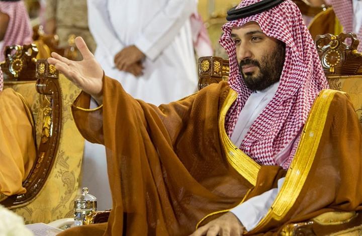 """""""مجتهد"""": هذه تفاصيل اعتقال محمد بن سلمان لشقيقه"""