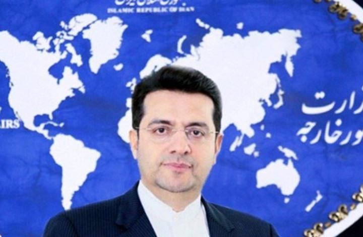 """إيران ترد على بيان اللجنة العربية المعنية """"بتدخلات إيران"""""""