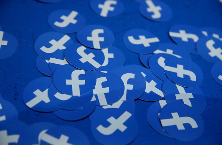 """""""فيسبوك"""" يعلن إطلاق عملته الرقمية في هذا الموعد"""