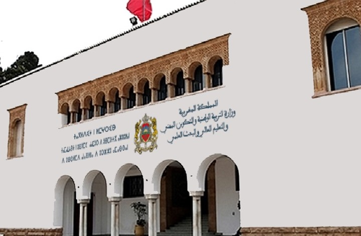 المغرب.. جدل حول حدود حرية النشاط الثقافي في الجامعة
