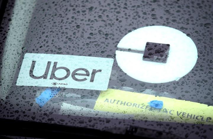 """""""أوبر"""" تقدم في تطبيقها ميزة """"تجنب الحديث"""" مع السائق"""
