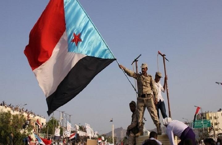 """انفصاليون تدعمهم أبوظبي يعلنون الحرب على """"الشرعية"""" باليمن"""