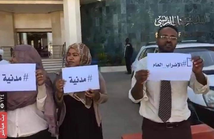 قوى سودانية تبدأ بالحشد للعصيان والإضراب.. وحميدتي يتوعد