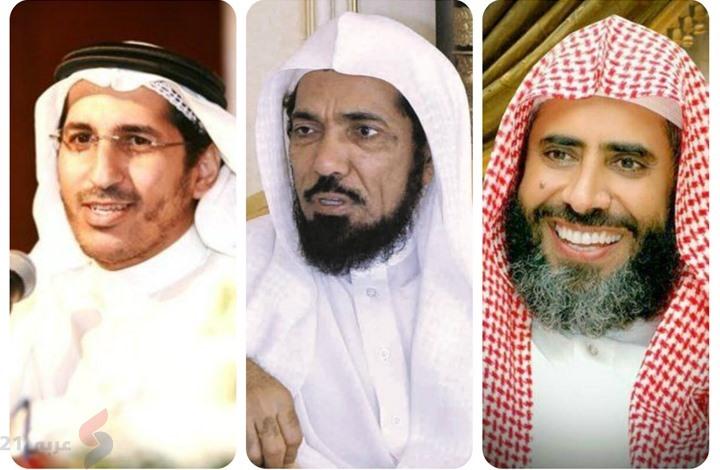 MEE: الرياض ستُعدم العودة والقرني والعمري بعد رمضان