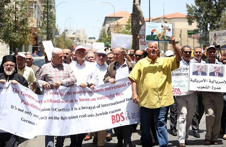 احتجاجات فلسطينية على قرار برلمان ألمانيا ضد حركة المقاطعة