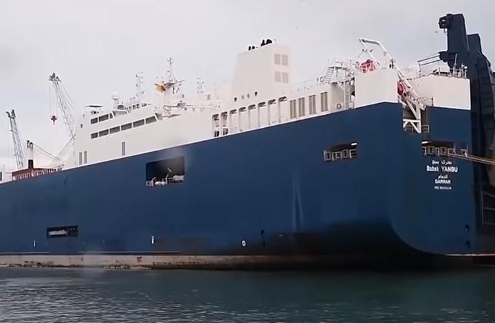 عمال إيطاليون يقاطعون سفينة سعودية دعما لليمن (شاهد)