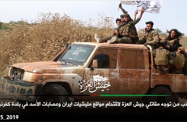 """قائد بـ""""جيش العزة"""" يعود بعد 3 أيام من إعلان مقتله (شاهد)"""