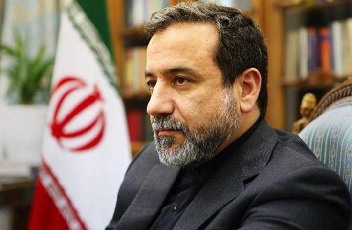 """طهران تتحدث عن اقتراب كبير لحلحلة قضايا عالقة بـ""""النووي"""""""