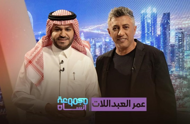 إعلامي سعودي يصرّ على مطرب أردني مهاجمة قطر.. وردود (شاهد)