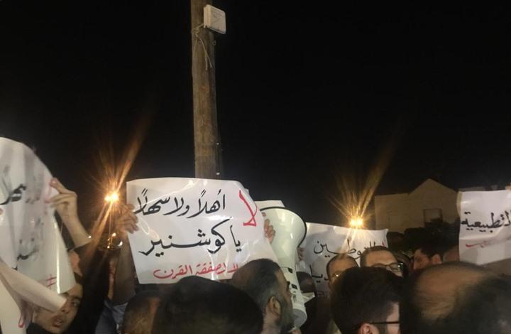 """واشنطن بوست: لماذا يخشى الأردنيون من """"صفقة القرن""""؟"""