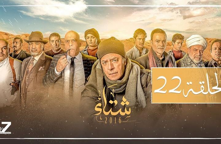"""شتاء 2016.. مسلسل وحيد في مواجهة طوفان """"الدراما المخابراتية"""""""