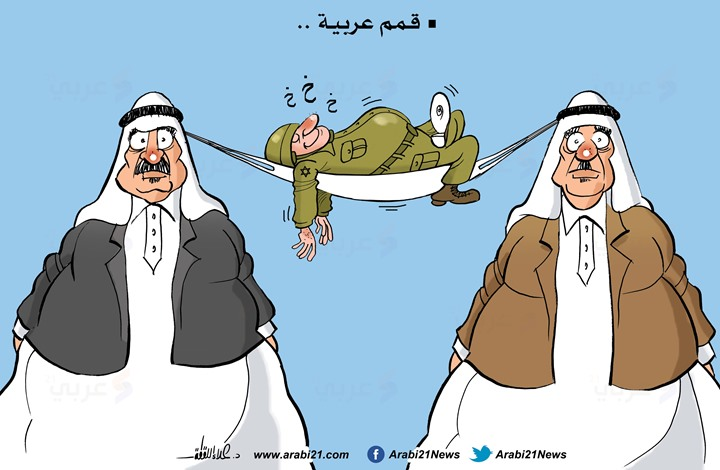 قمم عربية!