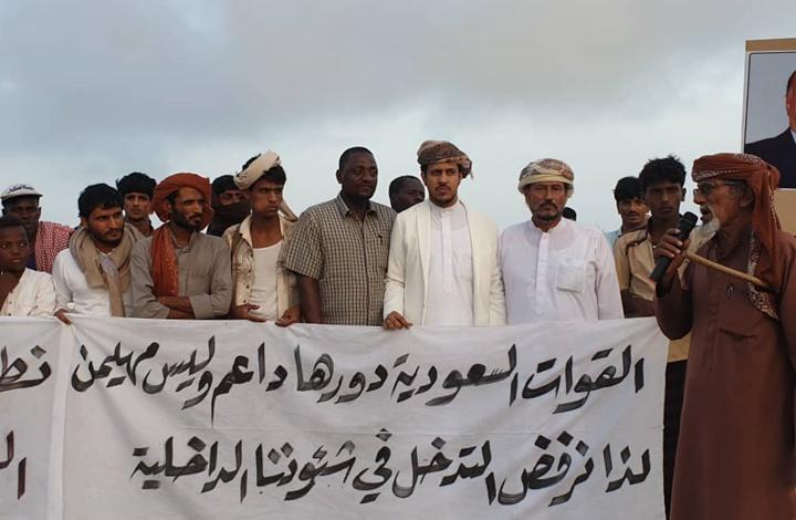 """احتجاجات بالمهرة ومطالبة بخروج القوات السعودية من """"صرفيت"""""""