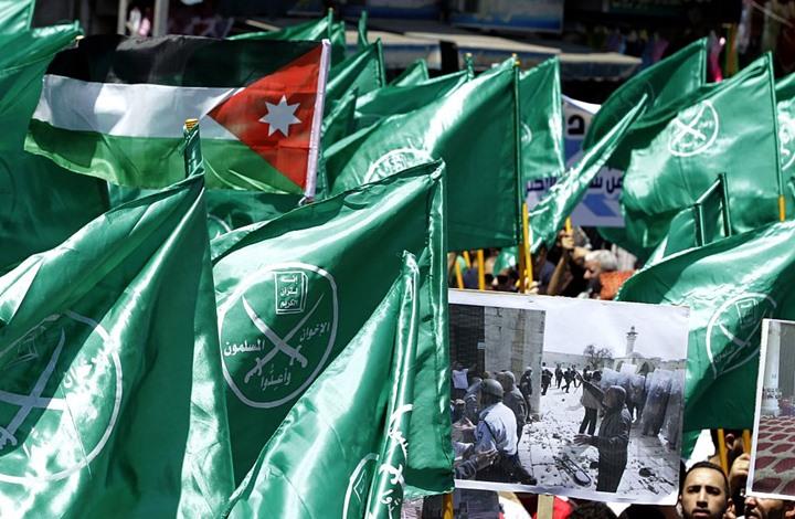 """اعتصام لإخوان الأردن ضد زيارة كوشنر و""""ورشة البحرين"""""""