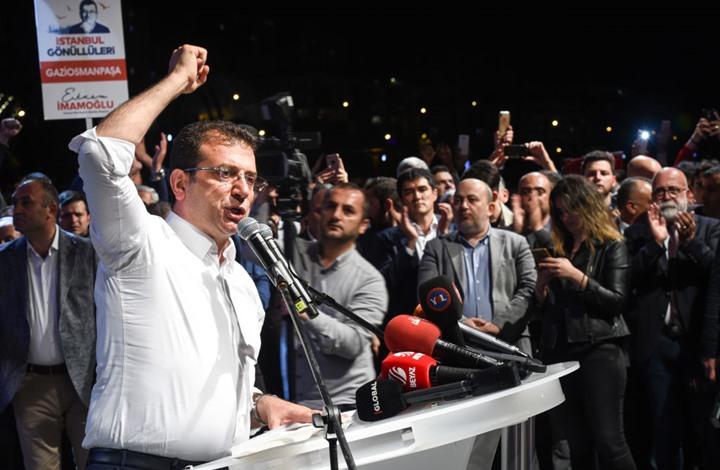 """إمام أوغلو يواجه تحقيقا قضائيا بسبب مشروع """"قناة إسطنبول"""""""