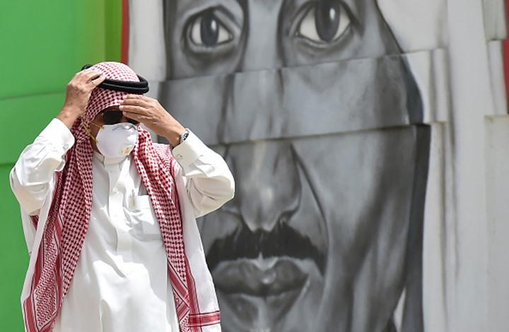 هذه الكلمات أنقذت سعوديا من الموت بعد فقدانه لساعات (صور)