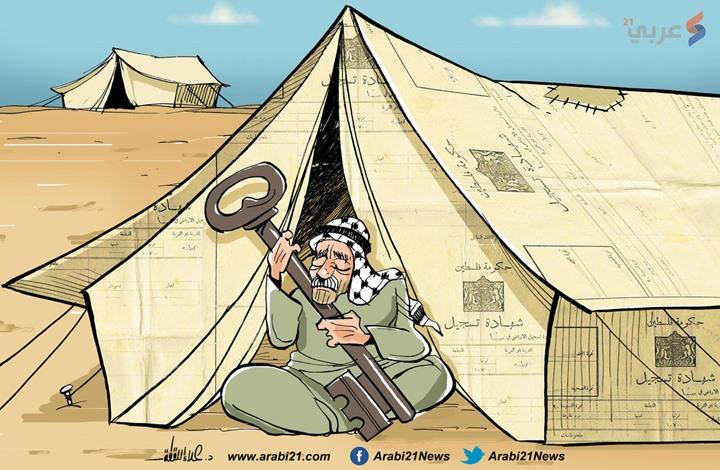فلسطين ليست خيمة
