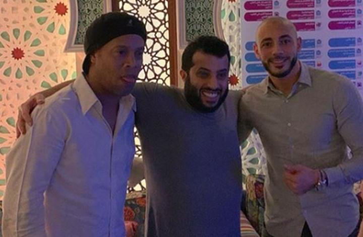 بعد مغادرته للسجن.. رونالدينيو يوجه رسالة لتركي آل الشيخ
