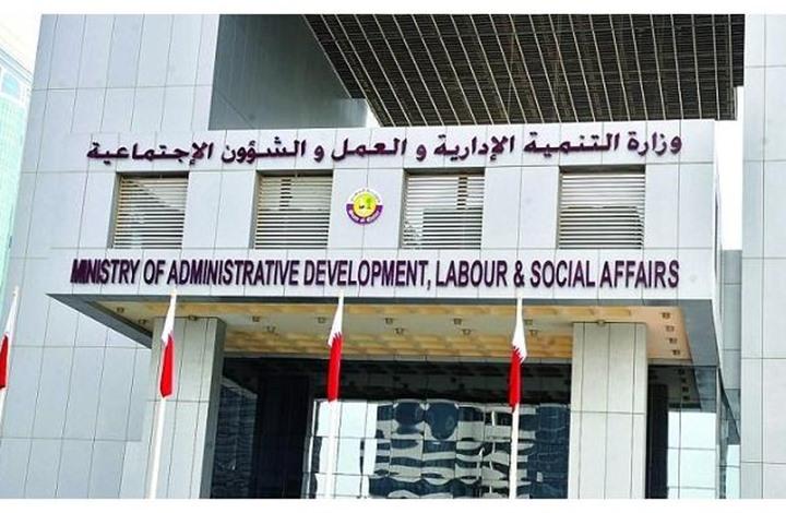 احتجاجات نادرة في الدوحة لعمال أجانب ضد تأخر صرف الرواتب