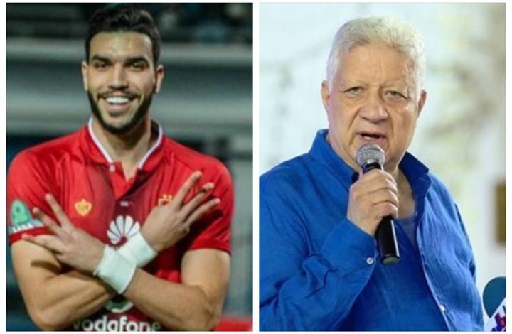 هل يتعاقد الزمالك مع اللاعب المغربي للأهلي آزارو؟.. منصور يجيب