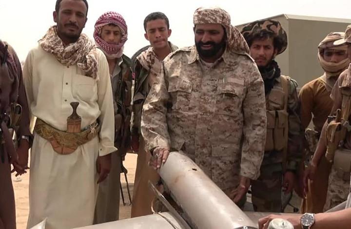 الجيش اليمني يتقدم بالجوف ويعلن إسقاط مسيرتين للحوثي
