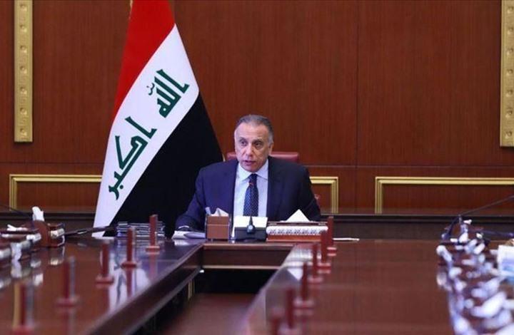 عراقيون يدعمون الكاظمي بأغنية مرتبطة بحكم صدام  (شاهد)