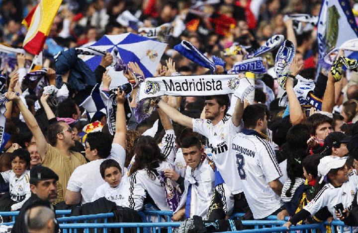 وزيرة الرياضة الإسبانية تزف خبرا سارا لجماهير كرة القدم