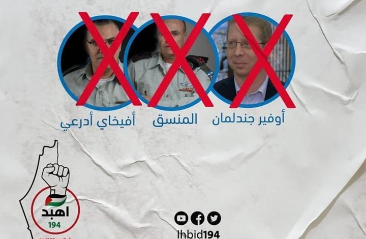 حملة فلسطينية تدعو لإلغاء متابعة صفحات الاحتلال (شاهد)