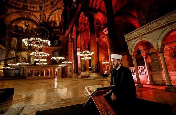 """ردا على أثينا.. أنقرة: من حقنا تلاوة القرآن في """"آيا صوفيا"""""""