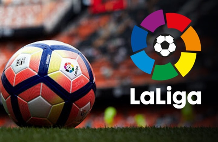 الإعلان عن الموعد الرسمي لاستئناف الدوري الإسباني لكرة القدم