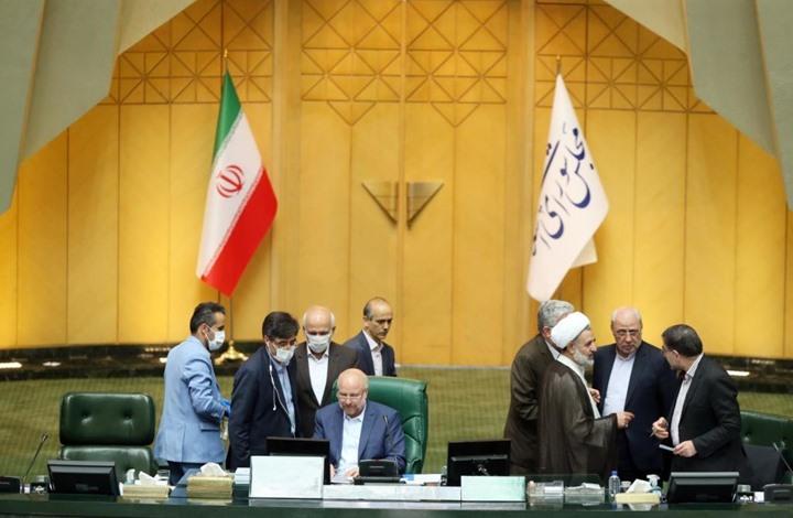 صحيفة: تعرف على الخط المتشدد المفروض بالبرلمان الإيراني