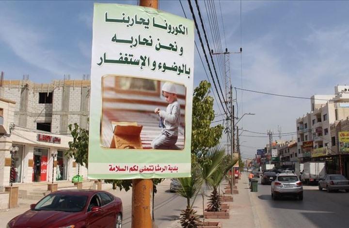 تراجع حوالات الأردنيين بالخارج لـ846 مليون دولار جراء كورونا