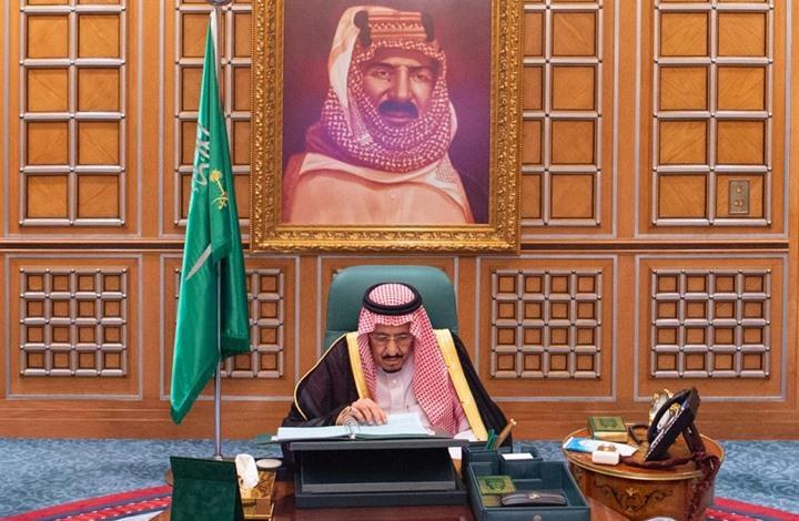 السعودية: فلسطين لا تزال قضيتنا الأولى والمركزية