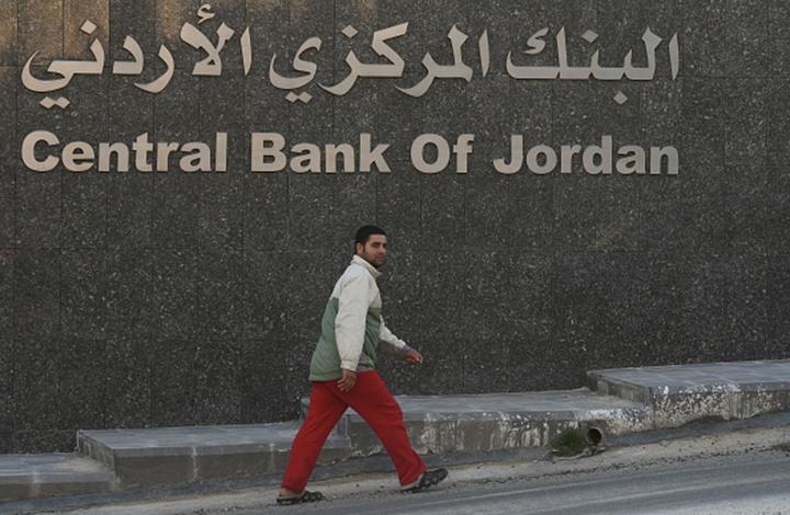 وثيقة دولية تكشف تهريب 3 مليارات دولار من الأردن للخارج