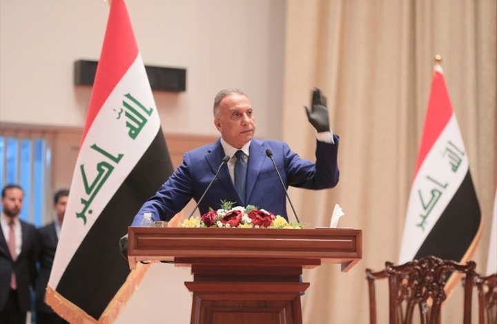 تغييرات إدارية في شركات نفط العراق بأوامر من الكاظمي