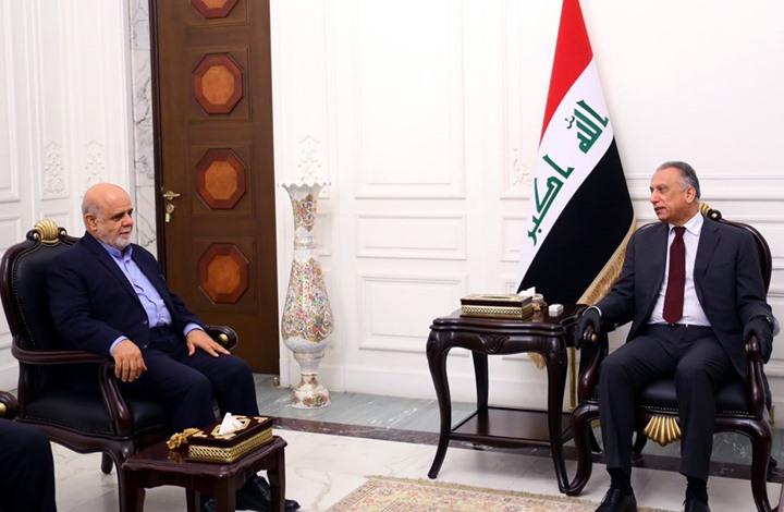 الكاظمي يلتقي سفيري أمريكا وإيران.. وأول اجتماع لحكومته