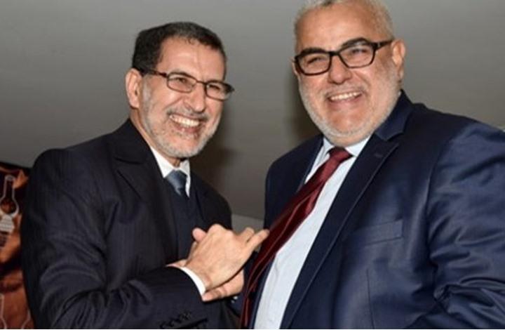 كيف أدار إسلاميو المغرب الحكم لفترتين متتاليتين؟ وزير يجيب