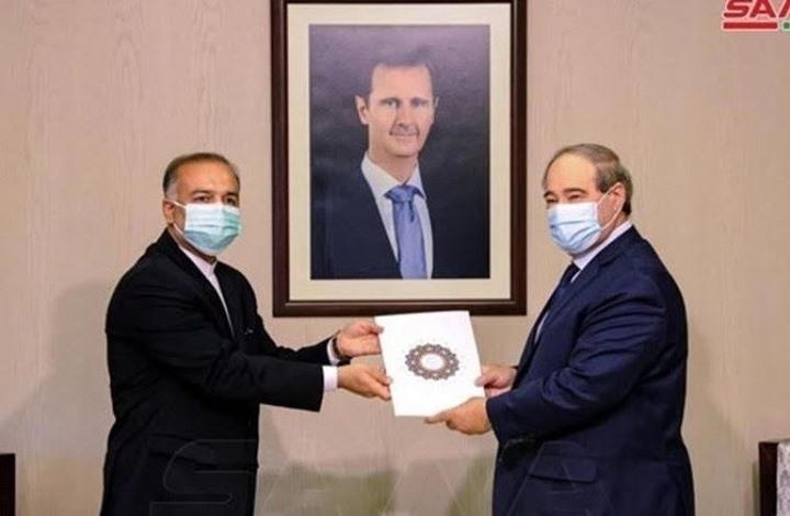 ما دلالات تعيين سفير إيراني جديد لدى النظام السوري؟