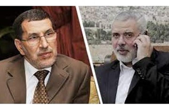 العثماني يؤكد لهنية رفض المغرب لإجراءات الاحتلال في القدس
