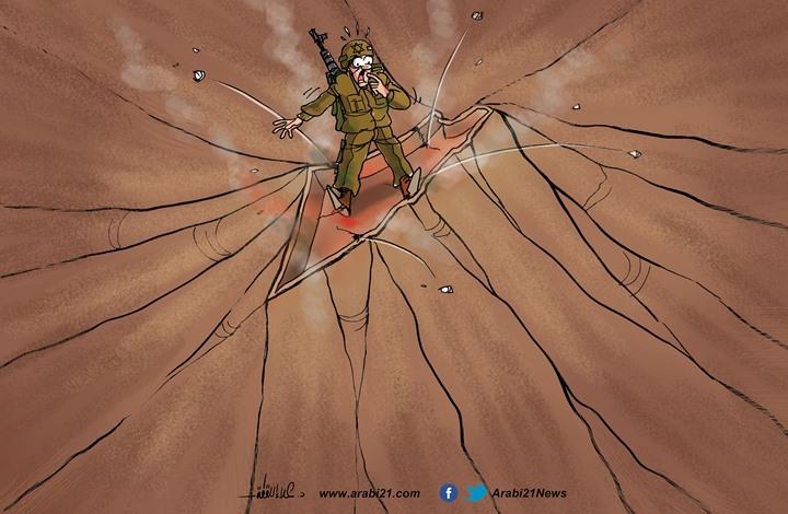 فلسطين تنتفض..
