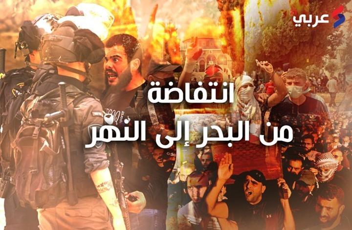 لأول مرة بتاريخ فلسطين.. انتفاضة من البحر للنهر وعلى الحدود