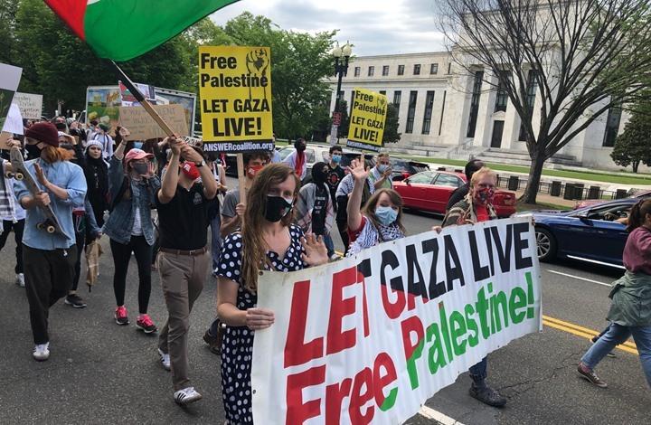 مظاهرة قرب البيت الأبيض دعما للفلسطينيين (شاهد)