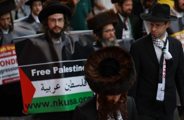 فعاليات حول العالم تضامنا مع فلسطين (شاهد)