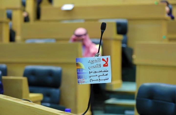 هل يترجم برلمان الأردن خطاباته لأفعال ويطرد سفير الاحتلال؟