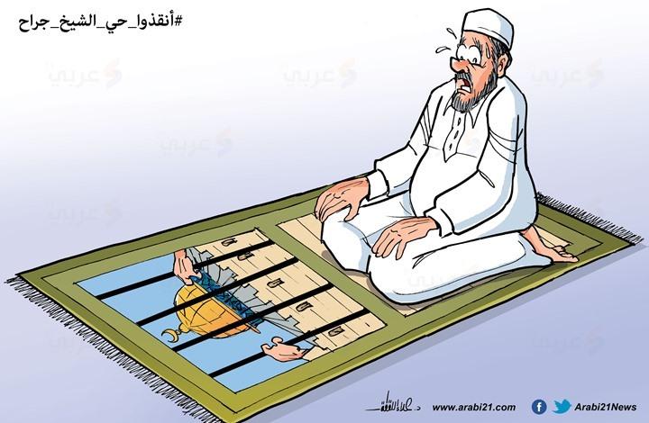 بالكاريكاتير.. هكذا بدت القدس وغزة