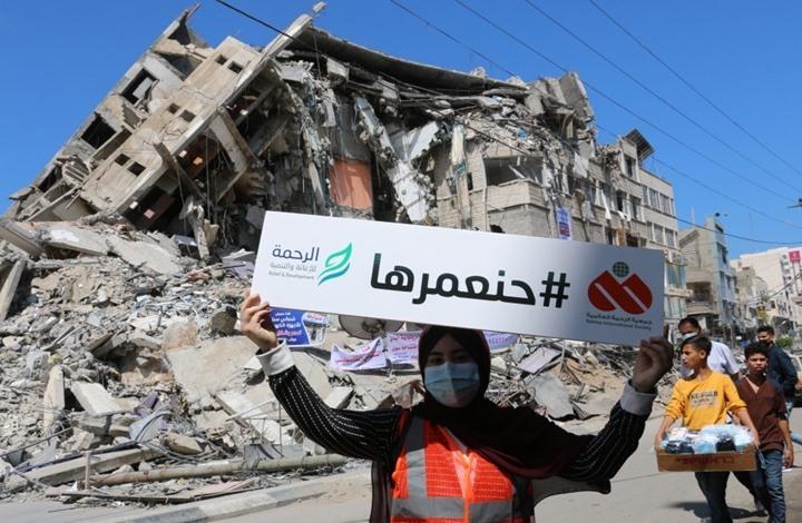 أول فرقة لموسيقى الروك بغزة تنقل آلام الفلسطينيين (شاهد)