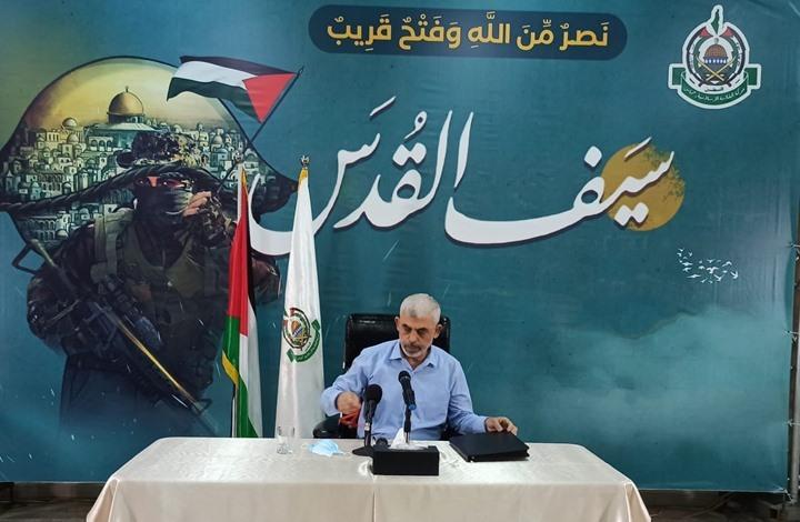 السنوار يكشف عن خطط إسرائيلية أفشلتها المقاومة.. ويتوعد